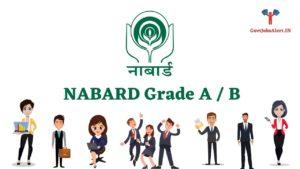 NABARD Grade A B Recruitment