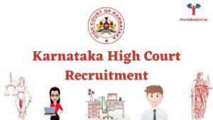 Karnataka High Court Recruitment