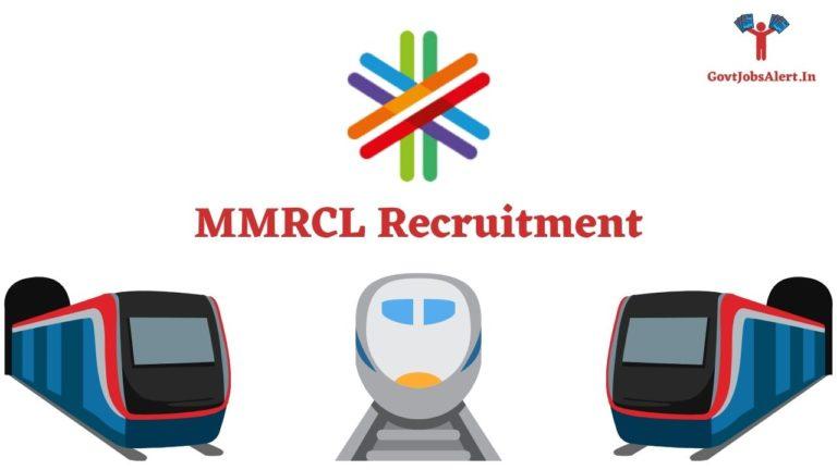 MMRCL Recruitment