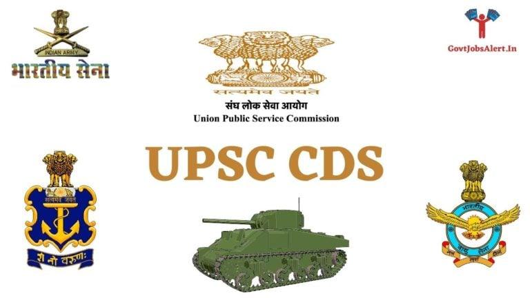 UPSC CDS